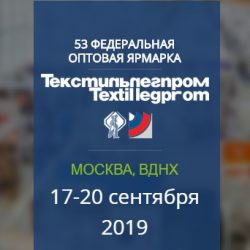 We invite to the exhibition
